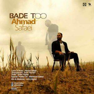 دانلود آهنگ تو باعث گریه و زاری منی احمد صفایی