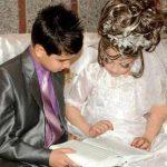 دانلود آهنگهای شاد مجلسی برای عروسی