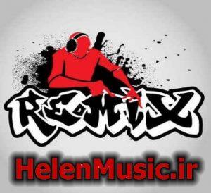 دانلود ریمیکس شاد آهنگ های ایرانی 2018