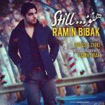 موزیک با موضوع فرصت دوباره برای عشق از رامین بیباک