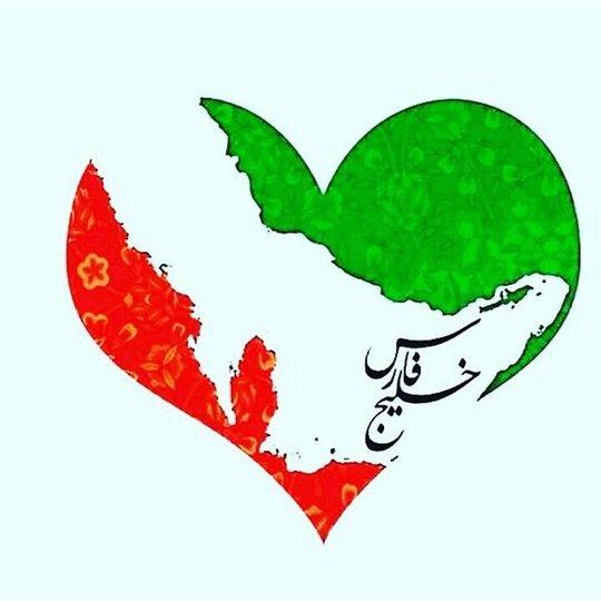 موزیک حماسی این پیروزی خجسته باد