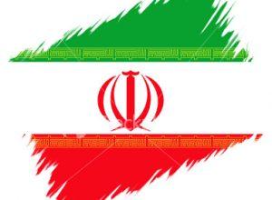 موزیک حماسی خمینی ای امام
