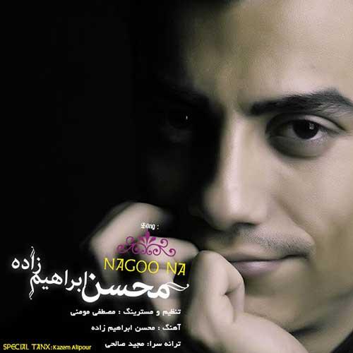 دانلود آهنگ جدید تو خودت خوبی محسن ابراهیم زاده