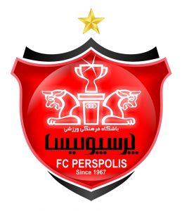 موزیک مخصوص طرفداران باشگاه پرسپولیس