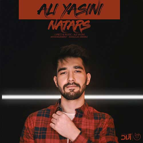 دانلود آهنگ وقتی تنت ازم دور میشه علی یاسینی