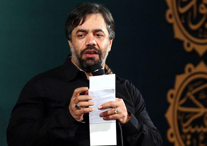 دانلود مداحی محمود کریمی برای شب 19 رمضان