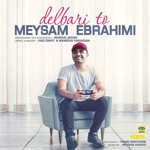 دانلود آهنگ ناز نکن یکم راه بیا میثم ابراهیمی