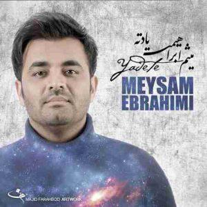 دانلود آهنگ دنیای من تو حرفام همش میثم ابراهیمی