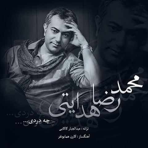 دانلود آهنگ نه رویای دوری نه آغوش سردی محمدرضا هدایتی