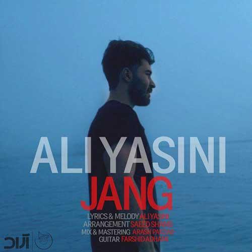 دانلود آهنگ کاش بشه وقتی که داری ور میری علی یاسینی