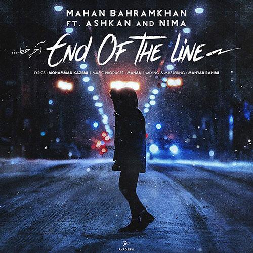 دانلود آهنگ نه راه پیش نه راه پس رسیدم ماهان بهرام خان