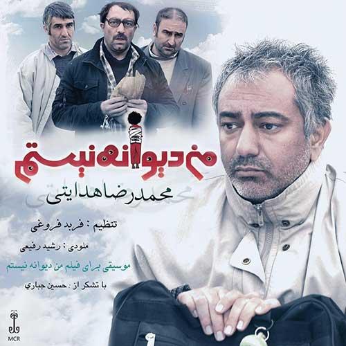 دانلود آهنگ کجا برم کجا تورو دارم محمدرضا هدایتی