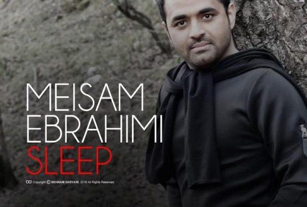 دانلود ریمیکس نفس عمیق میثم ابراهیمی